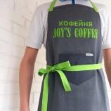 fartuk_kofe